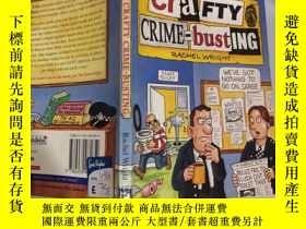 二手書博民逛書店crafty罕見crime busting 狡猾的破案Y200392