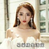新娘頭飾韓式珍珠發帶耳環套裝 易樂購生活館