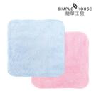 【簡單工房】極超細纖維方巾(長毛)-粉/...