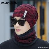 新款帽子男士冬天刷毛毛線帽正韓保暖針織帽2019時尚套頭帽護耳帽