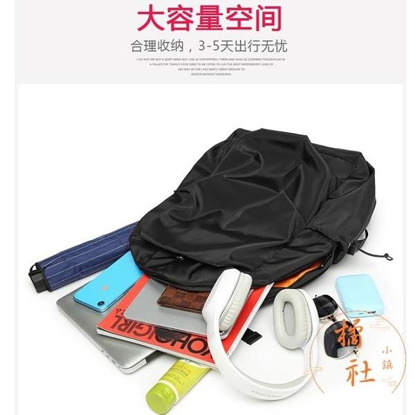 大容量後背包雙肩包男背包筆電包休閒書包【橘社小鎮】