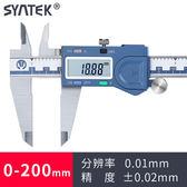 工業級數顯卡尺高精度電子遊標卡尺0-200mm油標尺  米蘭shoe