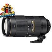 【24期0利率】NIKON AF-S 80-400mm F4.5-5.6G ED VR 榮泰公司貨 飛羽 打鳥鏡頭