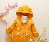 女童外套春裝加厚兒童風衣2020新款秋洋氣秋冬女寶寶春秋夾棉上衣 滿天星
