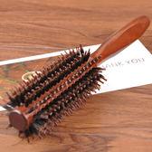 豬鬃毛捲發梳子內扣吹造型木梳排骨圓筒滾梳子防靜電     秘密盒子