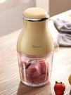 攪拌機 小熊輔食機寶寶嬰兒料理棒多功能家用電動攪拌機小型迷你絞肉榨汁 優拓