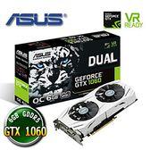 ASUS 華碩 GeForce DUAL GTX1060 O6G GAMING 顯示卡