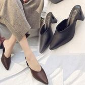 試衣間高跟鞋女2018春夏新款尖頭包頭拖鞋女士外穿百搭涼拖半拖鞋