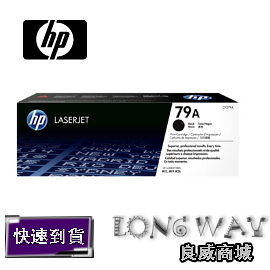 HP CF279A 原廠黑色碳粉匣 ( 適用HP M12a/M12w/M26a/M26nw )