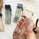 方形磨砂手提杯 BOTTLE 環保 霧面杯 塑膠水瓶 簡約 隨手瓶 水壺 便攜帶 提繩【RS1015】
