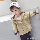 男童外套春秋款2019新款小童洋氣秋裝風衣外套韓版兒童寶寶潮上衣 雙十二全館免運