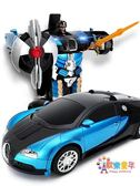 感應變形遙控汽車金剛機器人充電動賽車兒童玩具車男孩圣誕禮物 XW