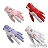 高爾夫手套女雙手彈力透氣防滑薄款白粉紫紅golf用品 英雄聯盟