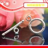 銀鏡DIY S925 純銀材料 唯美亮面扭麻花OT 扣扣頭 D 款 手作蠶絲蠟線幸運衝浪繩