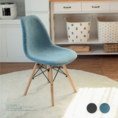 餐椅 復刻 dsw 楓木椅 電腦椅 北歐 布面 【K0006】北歐經典高級布餐椅 收納專科