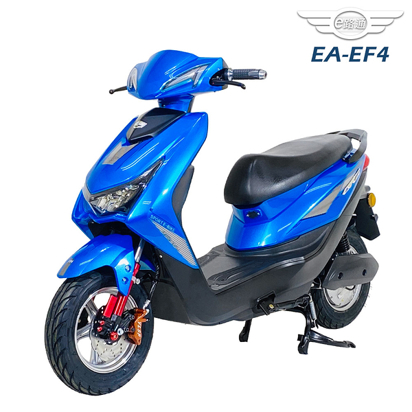(客約)【e路通】EA-EF4 帥氣登場 48V鉛酸 前後碟煞 電動車 (電動自行車)