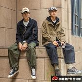 沖鋒衣日系多口袋工裝翻領夾克男【探索者戶外生活館】