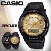 CASIO 卡西歐手錶專賣店 CPW-500H-9A 男錶 雙顯錶 皮革 膠質 錶帶 黑 溫度計 鬧鈴 LED照明