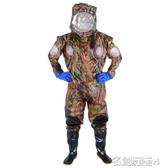 防蜂衣 抓馬蜂服防蜂衣捉胡蜂全套帶風扇透氣螞蜂專用加厚防護連體服 名創家居DF