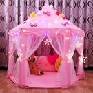 兒童帳篷 兒童帳篷室內公主娃娃玩具屋超大城堡過家家游戲房子女孩分床神器YTL-Ballet朵朵