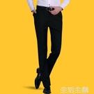 西裝褲 男士修身型黑色西裝褲商務休閒寬鬆直筒西服褲子男小腳正裝春 生活主義