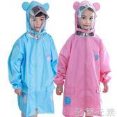 韓版小學生兒童雨衣幼兒園帶書包位中大童女孩男童環保大帽檐雨披 至簡元素