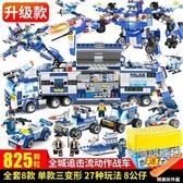 積木兒童legao積木拼裝玩具益智6-7-8-10歲男孩子3智力警察組裝車
