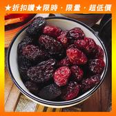好食光 蔓葡雙果乾(130g)