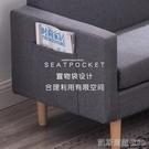 沙發 沙發小戶型北歐簡約現代租房臥室小沙發網紅款布藝客廳單雙人沙發YYJ 【快速出貨】