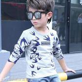 童裝 童裝男童長袖T恤中大童春秋打底衫兒童寶寶秋裝上衣薄款 辛瑞拉