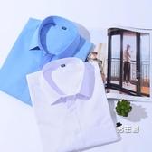 長袖襯衫 男士大尺碼胖子大碼男裝白色寬鬆商務職業工裝襯衣