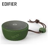 EDIFIER 漫步者 MP80 攜帶型 防水防塵 無線藍牙喇叭 綠色