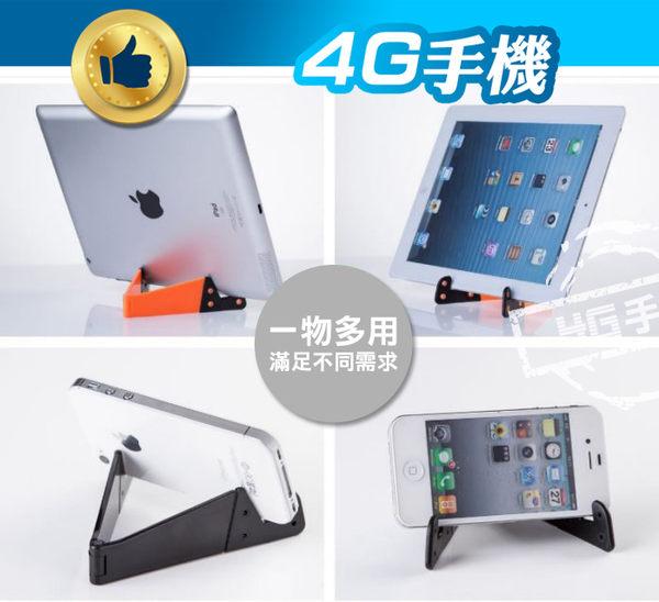 顏色隨機 多角度 V型立架 手機架 平板支架 方便攜帶 橡膠材質 防滑 不刮手機 iPhone 6 Plus【4G手機】