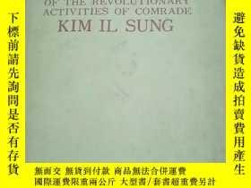 二手書博民逛書店BRIEF罕見HISTORY OF THE REVOLUTIONARY ACIVITIES OF COMRADE