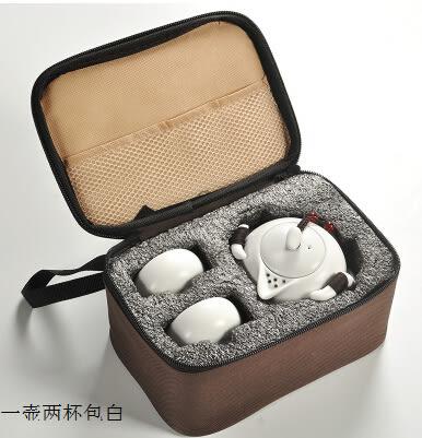 陶瓷功夫茶具整套戶外便攜茶具旅行包套裝辦公一壺二杯快客杯 四件套