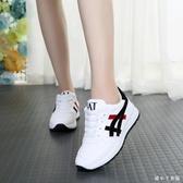 運動鞋 秋季12女孩13初中學生大童跑步鞋休閒透氣旅游鞋小白鞋子15歲 df9492