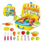櫥膳櫥房手提箱小孩子做飯炒菜玩的冰泣淋兒童扮辦家家酒玩具 貝兒鞋櫃