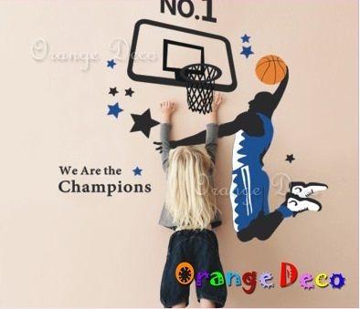 壁貼【橘果設計】灌籃 DIY組合壁貼/牆貼/壁紙/客廳臥室浴室幼稚園室內設計裝潢
