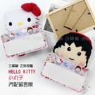 HELLO KITTY 櫻桃小丸子 凱蒂貓 留言板 汽車 車用 正版 生日禮物 娃娃 公仔 玩具 小時候創意屋