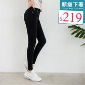 《BA4182-》率性破損設計純色棉感窄管褲 OB嚴選