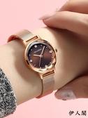 伊人閣 防水鋼帶女士手錶女休閒石英腕錶