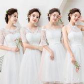 中大尺碼 伴娘服白色中長款閨蜜姐妹活動演出顯瘦高貴優雅晚禮服WD1480【夢幻家居】
