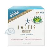LACTIS樂蒂斯(乳酸菌大豆發酵萃取液) 10ml×30支/盒 (健康食品認證) 專品藥局【2011310】