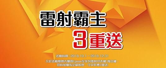 weiyi-hotbillboard-3c38xf4x0535x0220_m.jpg