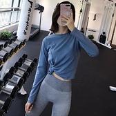 健身服女長袖速干運動跑步T恤露臍性感瑜伽服上衣【步行者戶外生活館】