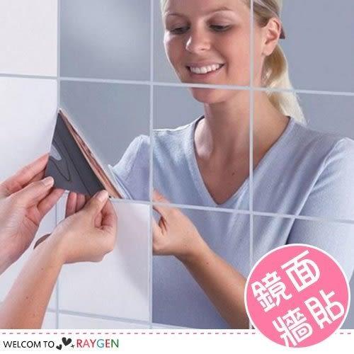 創意DIY居家裝飾方塊鏡面牆貼 反光鏡貼紙 16片/組