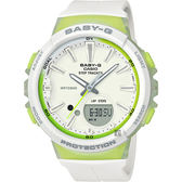 CASIO 卡西歐 Baby-G 慢跑計步手錶-白x檸檬綠 BGS-100-7A2 / BGS-100-7A2DR
