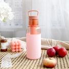 【美國 HYDY】  【Outdoor】輕靚水瓶   櫻花粉 - 桃橘瓶 590ml (內附有泡茶器)