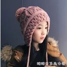 兒童保暖帽-韓版秋冬季新款兒童帽子保暖加厚加絨女孩毛線帽中大童套頭護耳帽  糖糖日系