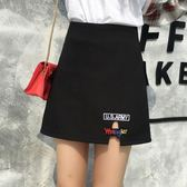 短裙夏韓版半身裙女刺繡高腰顯瘦A字包臀裙大碼短裙子小艾時尚